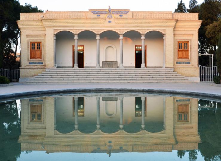 Le Temple du Feu zoroastrien