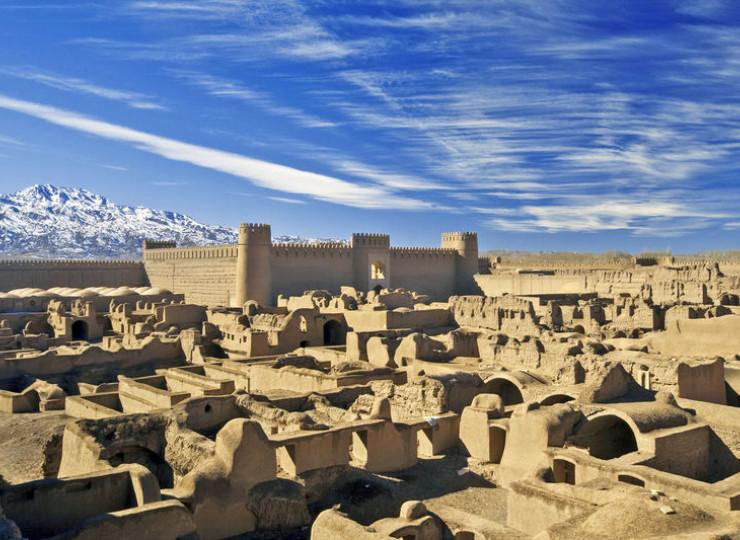 La citadelle de Rayen