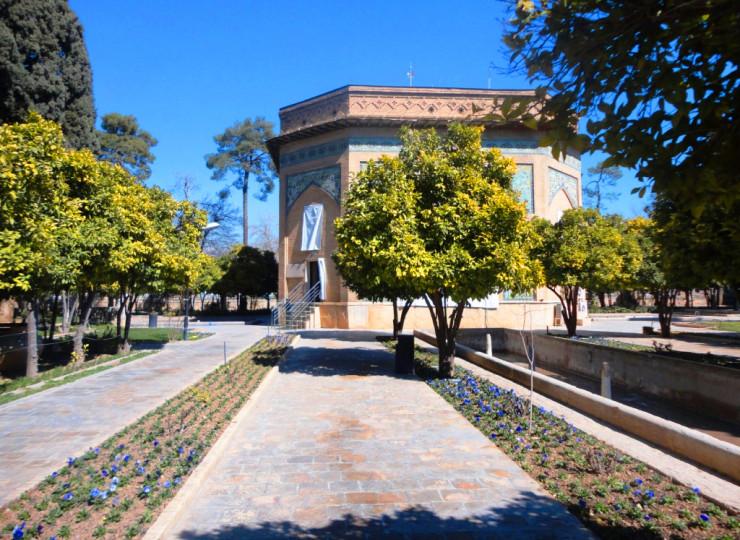 Le jardin Nazar et le musée du Fars