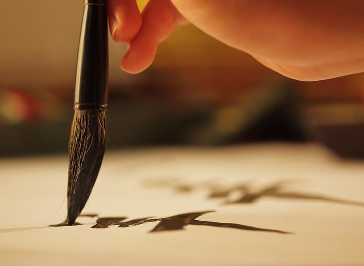 SHODO (calligraphie) ou ORIGAMI
