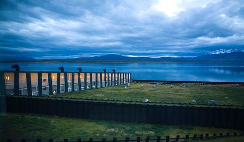 Remota, Puerto Natales